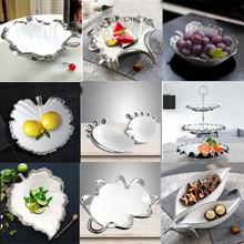 创意客厅水果盘陶瓷现代简约实用茶几摆件装饰品美式欧式家用果盘