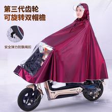 电瓶自行车雨衣加大加厚男女大人户外骑行单双人电动摩托车雨披