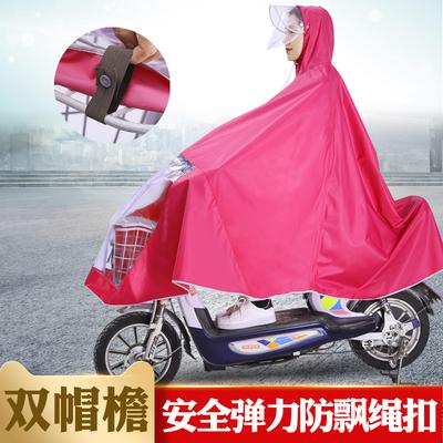 亿泉电动车雨衣头盔双帽檐电瓶摩托小自行车面罩雨披男女成人加大