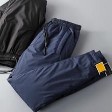 深八度冬季高档白鹅绒羽绒裤加厚保暖修身别致裤脚户外休闲羽绒裤