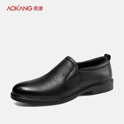 奥康男鞋2018秋冬季新品皮鞋男式鞋套脚格子纹英伦青年商务休闲