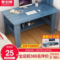 北欧单人实木电脑桌台式家用简约现代写字台双人大人书房办公书桌