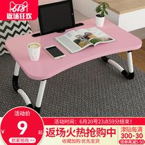 创意飘窗客厅可移动床上桌子大号电脑桌粉色下铺经济型学生床卡通