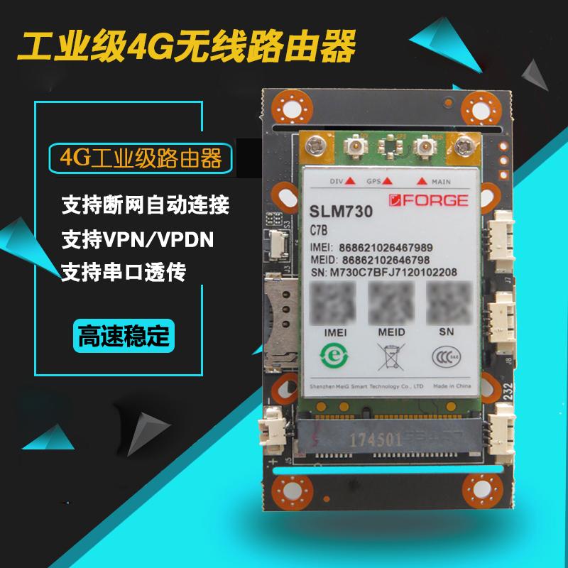 Беспроводной wifi роутер 3G/4G Артикул 558233310397