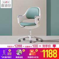 SIDIZ喜迪世 韩国进口伶高星星儿童学习椅学生椅升降椅人体工学椅