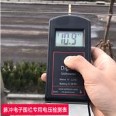 电压表脉冲电网专用可检测任何品牌 电子围栏主机测量准确 新款