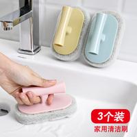 刷子清洁刷去污浴缸刷瓷砖刷子厨房灶台刷洗锅神器洗碗水池海绵擦