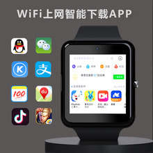 Caski Wifi Intelligent Telephone Watch Multifunctional Video Call Student Adult Plug-in Card Android Waterproof High School Students, boys and girls, children GPS positioning Bracelet