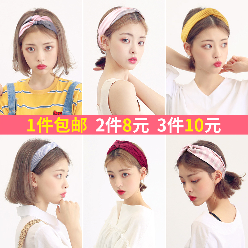 chic风韩国甜美森女系束发带ins发饰网红洗脸发箍时尚发卡头饰品