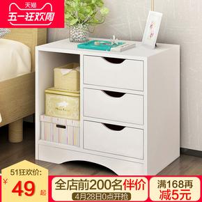 简约床头柜卧室经济型组装储物柜仿实木收纳柜简易迷你床边小柜