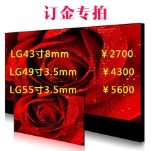 高清液晶拼接屏 三星无缝大屏幕监控LED电视墙43寸46/49/55监视器