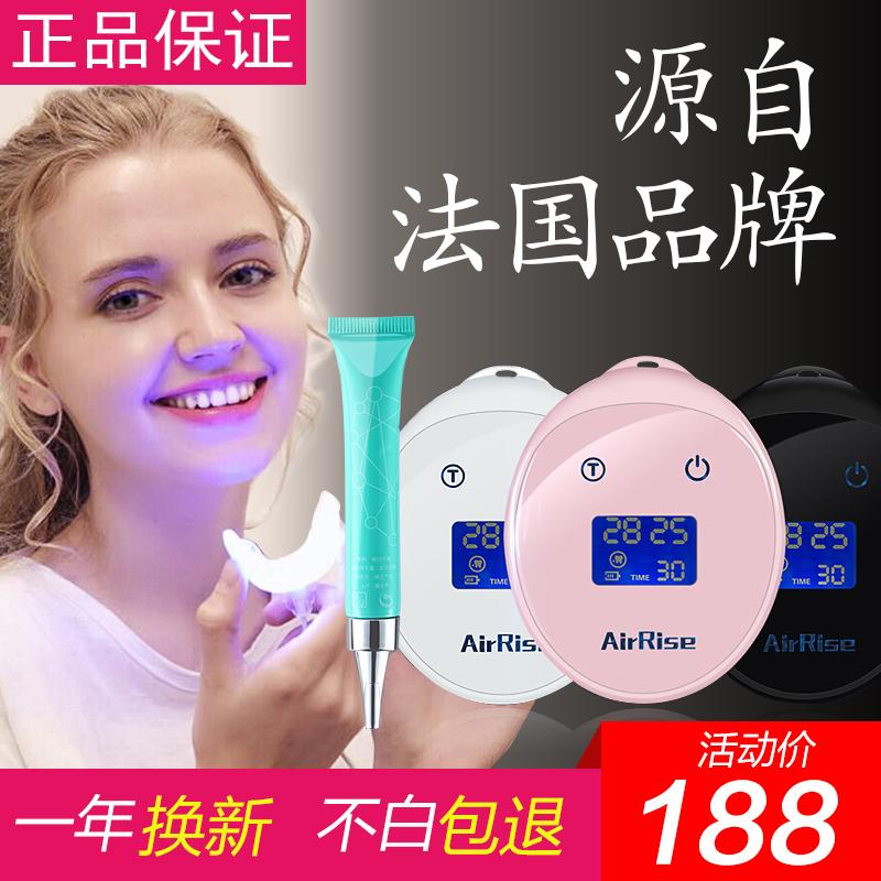美牙仪冷光牙齿速效美白去黄牙茶烟渍牙垢家用洁牙仪凝胶洗牙神器