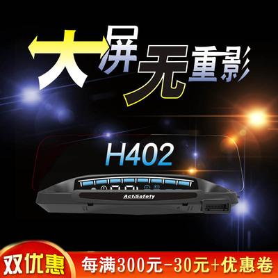 车载HUD抬头显示器汽车行车电脑OBD大屏幕投影仪车速转速时间水温