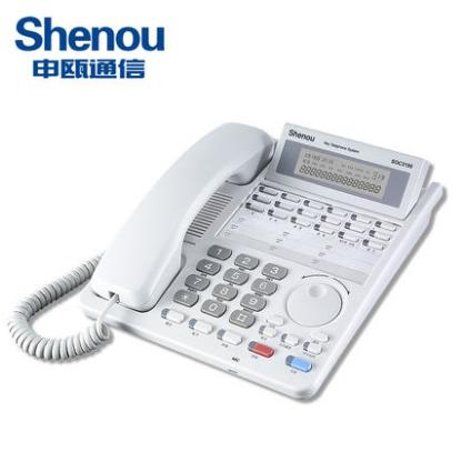 申瓯SOC8160有线固定专用电话机商用家用免电池单机来显办公座机