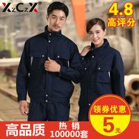 冬季工作服套装男士劳保服上衣长袖汽修电焊厂服帆布焊工装潢耐磨