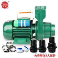 Green barium household large flow self-priming pump 220V centrifugal pump 2 inch pumping machine agricultural irrigation pump booster pump mute