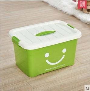 大中小号透明塑料收纳箱手提有盖整理箱储物箱杂物食品收纳盒包邮