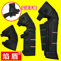 Winter motorcycle knee pads electric car knee pads warm men's bicycle windproof battery car cold riding thickening short paragraph
