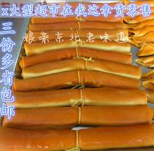 东北特产榆树五香干豆腐卷千张干豆腐东北美味熏豆腐卷素食500g