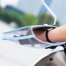 夏季电动车防晒手套电瓶车遮阳把套挡风防紫外线女摩托车防水手套