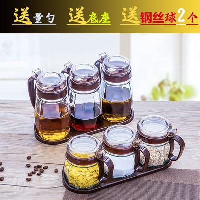 调料盒套装家用组合装酱油瓶醋瓶套装佐料盒盐罐玻璃油壶调味罐