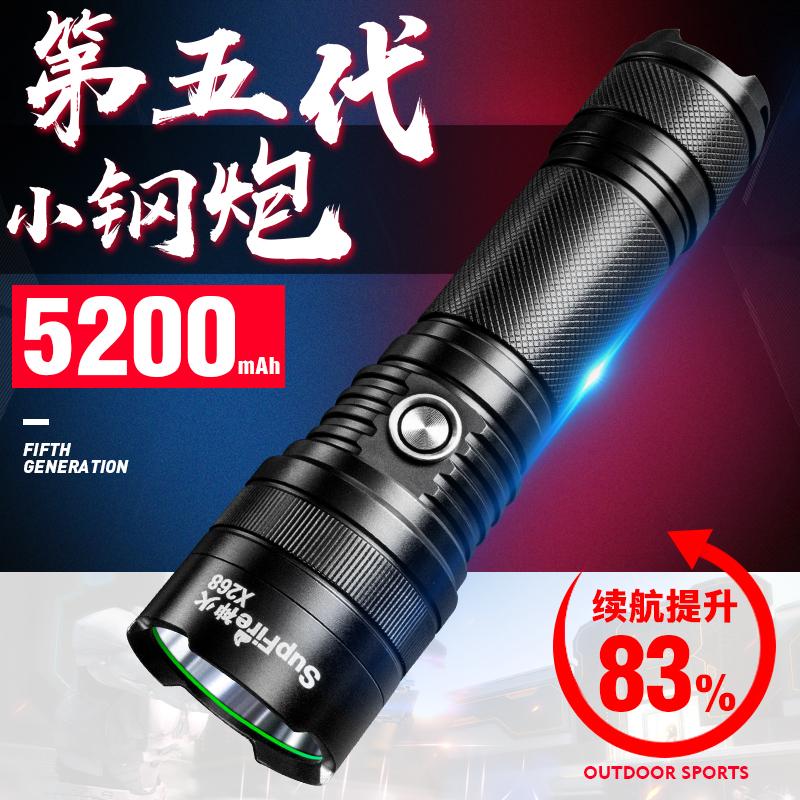 神火强光手电筒X268多功能26650可充电T6氙气灯户外超亮远射5000