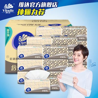 维达抽纸2层倍韧纸巾180抽*24包整箱 无香面巾纸餐巾纸家庭装bq