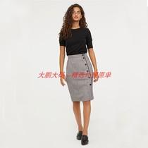 外原 品质优秀 厚度略厚 秋款 女装 及膝半身裙 加大码