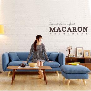 北欧简约组合客厅沙发小户型家具布艺三人位带脚踏可移动布艺沙发