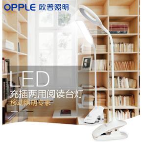 欧普照明led护眼学习台灯学生床头书桌充电usb夹子式小台灯