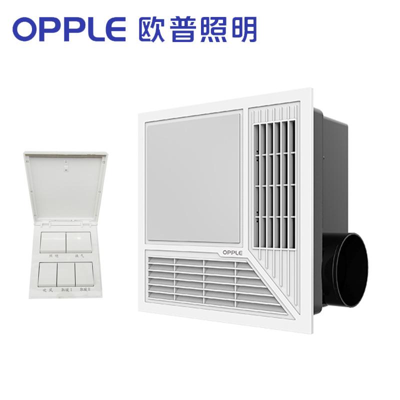 欧普浴霸卫生间PTC风暖浴室取暖器防爆防水LED照明智能多功能浴霸
