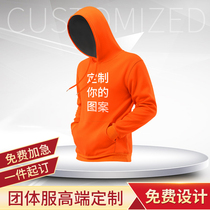 Ben Custom Long sleeve printing logo baseball suit custom diy round neck hooded zipper work coat Clothing