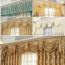 定制窗帘头窗幔简约窗帘幔头窗幔帘头装饰窗幔成品