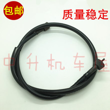 Construction of JS150-3-3C-R6 Instantaneous Original Instrument Line Code Meter Line Mileage Line for Motorcycle Parts