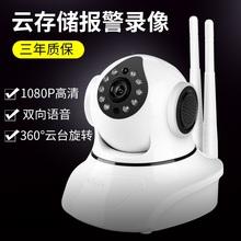 1300米电力无线监控设备套装 4/8路家用高清夜视监控摄像头一体机