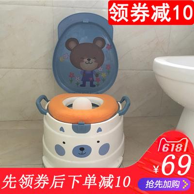 儿童坐便器加大号男宝宝座便器厕所婴儿小孩女便盆马桶幼儿尿盆