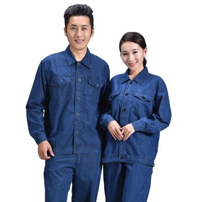 灵麒夏季牛仔工作服套装 短袖 长袖 电焊服工厂服劳保服牛仔上衣