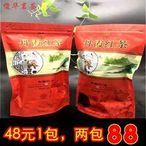 散装袋装广东特产浓香型茶叶新茶正宗英德红茶英红九号买一送二