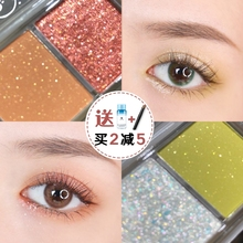 LEEMEMBER Lai Man Meng double color eye shadow disc, daydream Park, red disc, green disk, purple plate, matte bead polarized light.