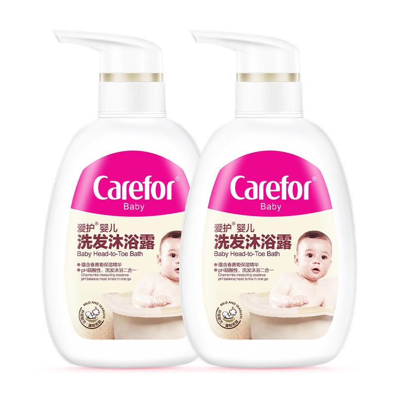爱护婴儿洗发沐浴露二合一儿童洗发水新生儿洗护宝宝专用500ml*2