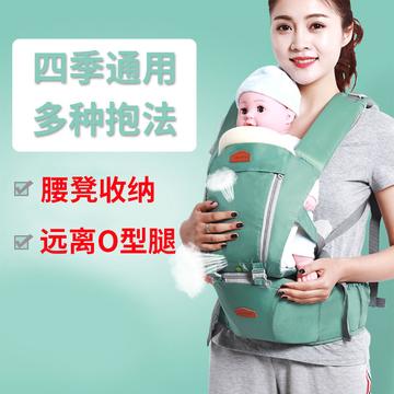 婴儿背带腰凳四季通用多功能前横抱式小孩儿童抱带宝宝抱娃神器单