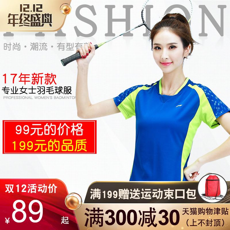 新品李宁羽毛球服女款短袖夏季全英赛TD版健身速干运动服透气清爽