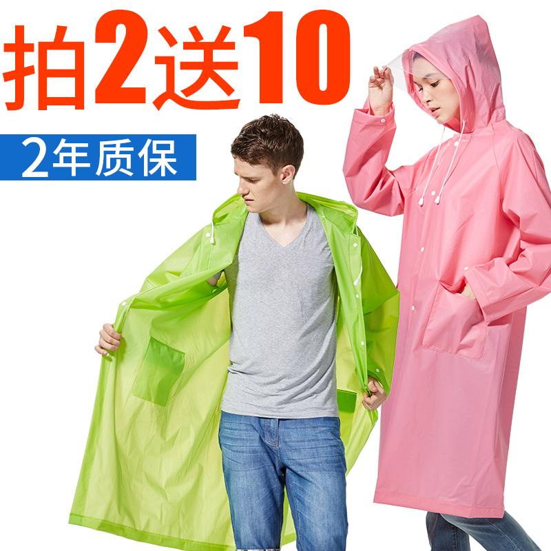 韩儿童雨衣