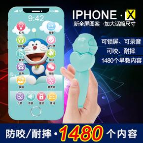 带话筒可充电触屏男女孩可咬防口水音乐宝宝玩具手机儿童0-1-3岁