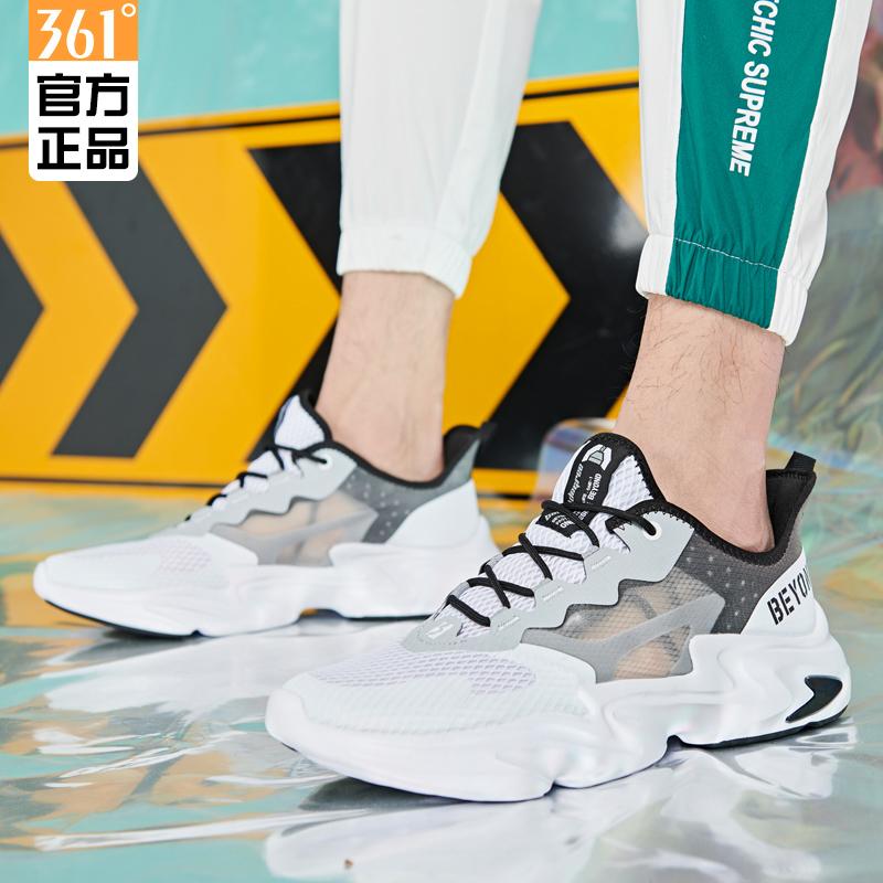 361运动鞋男鞋2019夏361官网正品潮网面透气休闲跑步鞋571926767