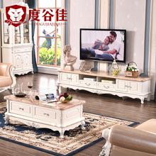 客厅家具 欧式电视柜 法式实木地柜田园简约大理石电视柜茶几组合
