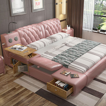 Tatami Bed multifonctions intelligents lit double 18 m moderne chambre à coucher principale simple cuir stockage lit cuir