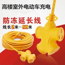 电动车插排接线板充电线电瓶车电源超长线排插米单孔插座10家用