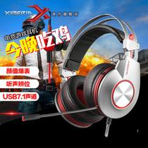 耳机vivo入耳式线控华为魅族苹果通用y66y67y85y71手机vivox9x7x20x21x9plus耳机适用于vivo摩睿博