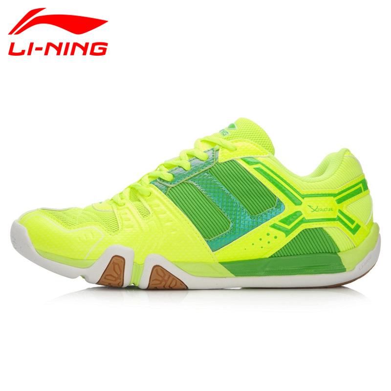 正品李宁羽毛球鞋男鞋贴地飞行TD男款运动鞋轻薄夏季透气AYTL015